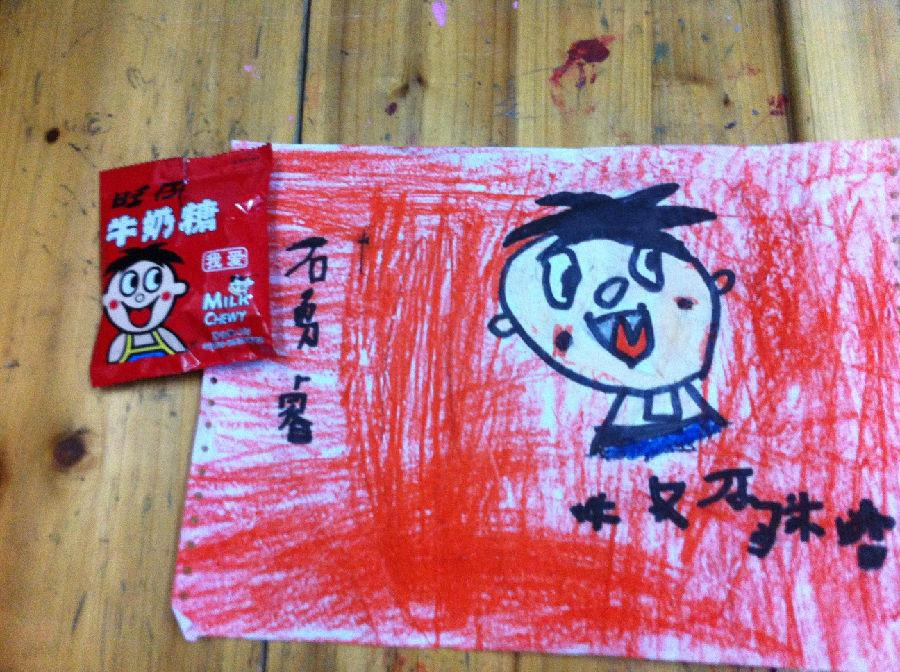 卡通人物-旺仔 - 成都美术培训_成都手绘培训_成都__.