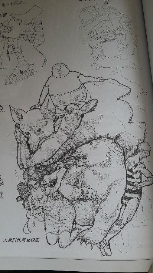 手绘学习铅笔画