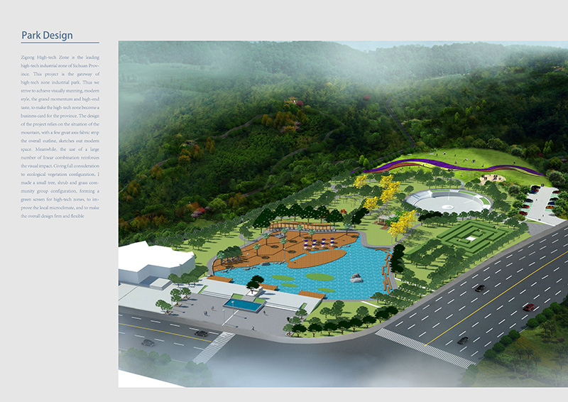 景观设计分析图也是设计步骤展示