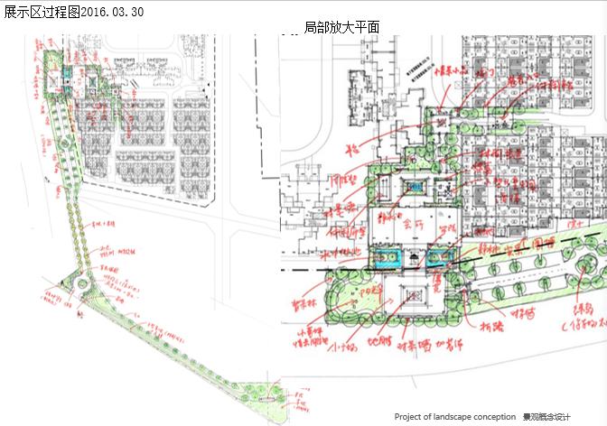 景观设计分析图 - 成都美术培训