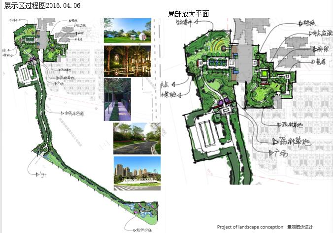 景观设计分析图 - 成都美术培训_成都手绘培训_成都